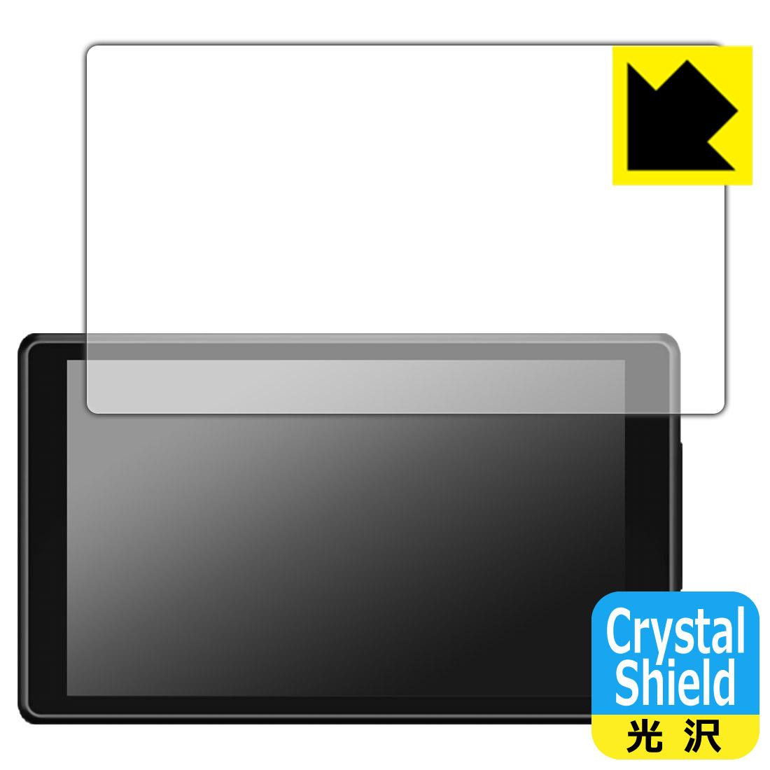 光沢タイプ GPSレーダー探知機 今だけ限定15%OFFクーポン発行中 激安超特価 霧島レイモデル Lei03 Lei03+ Lei04 Lei05 保護シート 専用保護フィルム Shield smtb-kd Crystal