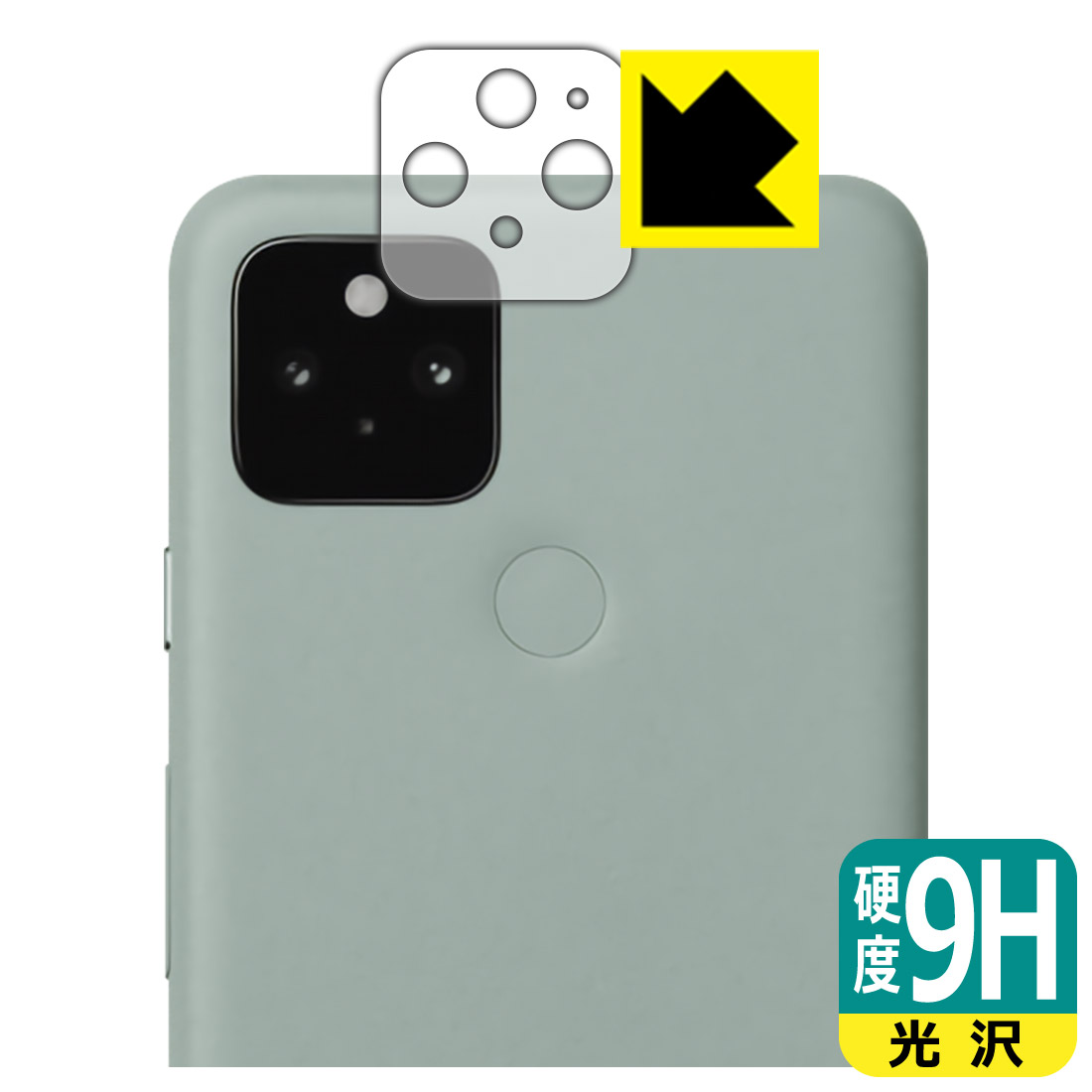 9H高硬度タイプ 光沢 Google Pixel 5 レンズ周辺部用 専用保護フィルム 保護シート  液晶保護フィルム ポスト投函送料無料 9H高硬度 保護フィルム smtb-kd