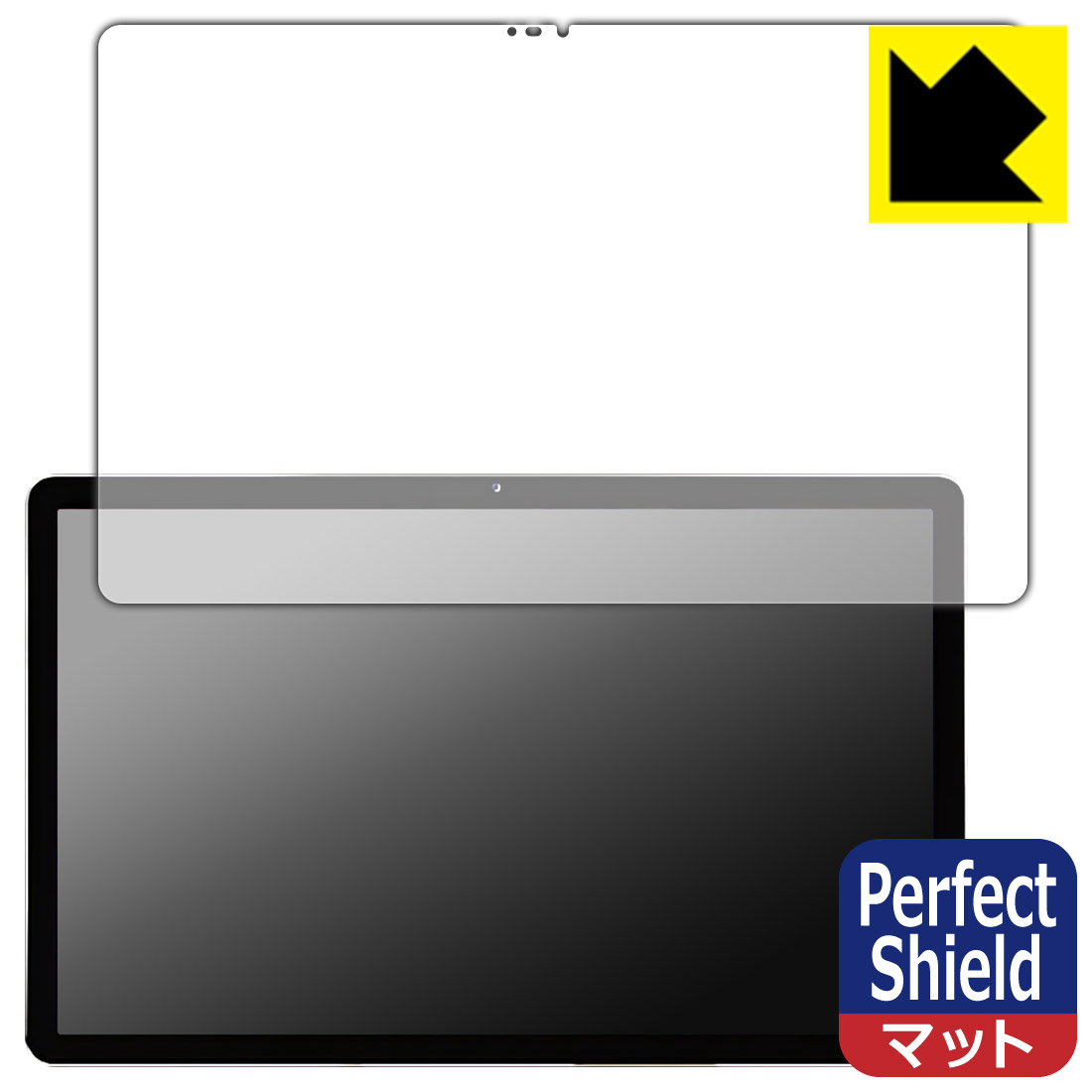 アンチグレアタイプ 非光沢 Lenovo Tab P11 超人気 Perfect smtb-kd 直営限定アウトレット 専用保護フィルム 保護シート Shield
