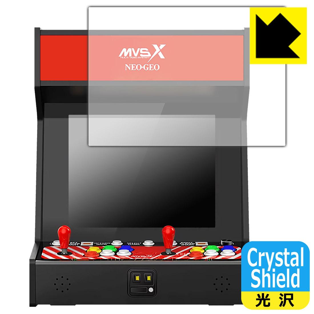 【送料無料】Crystal Shield NEOGEO MVSX HOME ARCADE クラシック レトロアーケード 用 液晶保護フィルム (3枚セット) 【RCP】【smtb-kd】