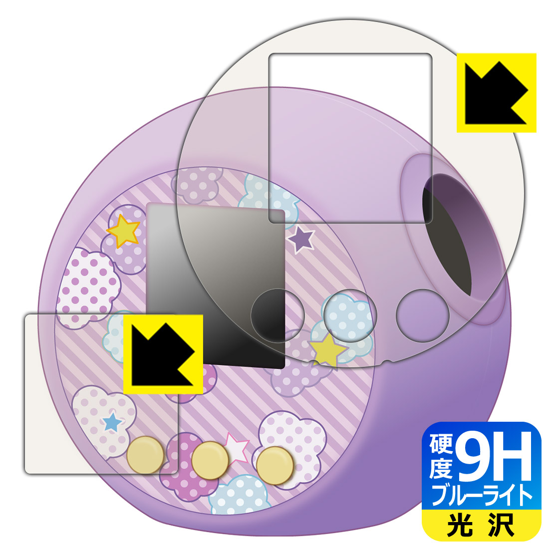 9H高硬度 ブルーライトカット タイプ ぷにるんず 用 画面用 保護フィルム 専用保護フィルム 即出荷 smtb-kd ふち用 販売実績No.1 2枚組 保護シート