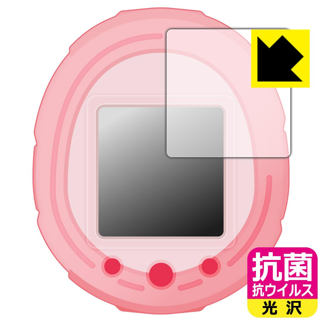 抗菌 抗ウイルス 2020新作 光沢 Tamagotchi 無料 Smart たまごっちスマート シリーズ 専用保護フィルム 保護シート 保護フィルム 用 smtb-kd