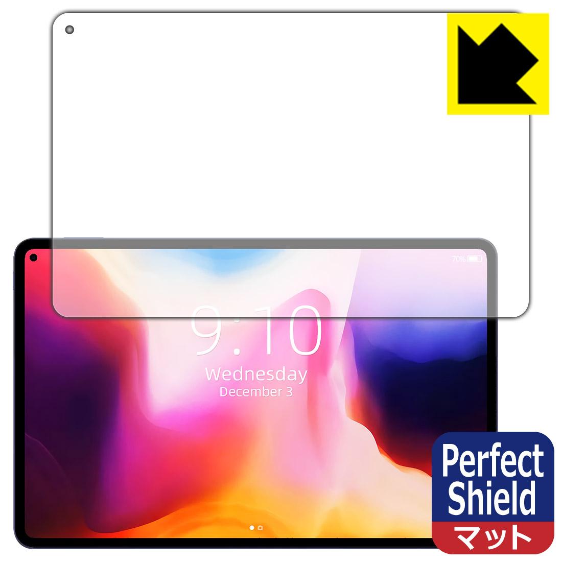 アンチグレアタイプ 期間限定お試し価格 非光沢 CHUWI HiPad 希少 Pro Perfect 保護シート smtb-kd Shield 専用保護フィルム