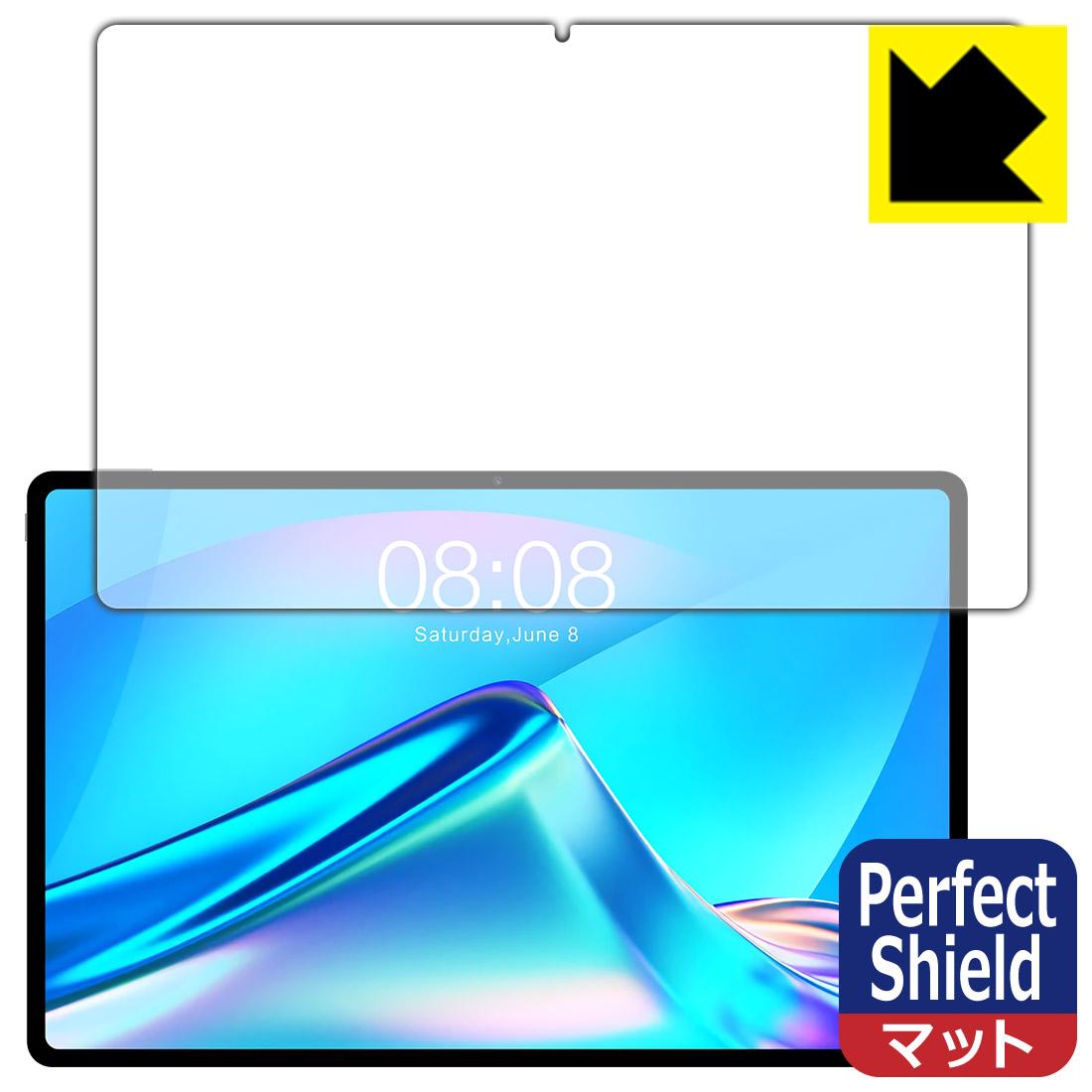 アンチグレアタイプ 定価 未使用 非光沢 Teclast T40 Plus Perfect smtb-kd 専用保護フィルム 保護シート Shield