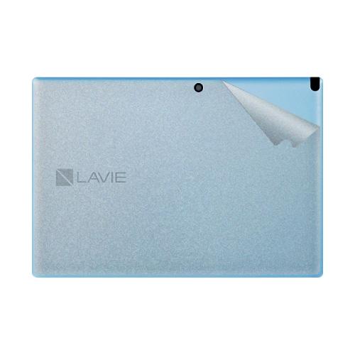 【ポスト投函送料無料】スキンシール LAVIE First Mobile FM150/PAL 【透明・すりガラス調】