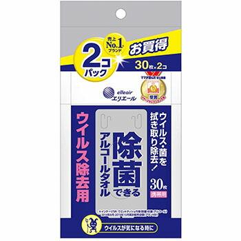 カードアプリで3.5倍 1000円ポッキリ 贈答 エリエール 除菌できるアルコールタオル ウィルス除去用 ウェットティッシュ 除菌 30枚入×2パック 買物 携帯用 お買い得