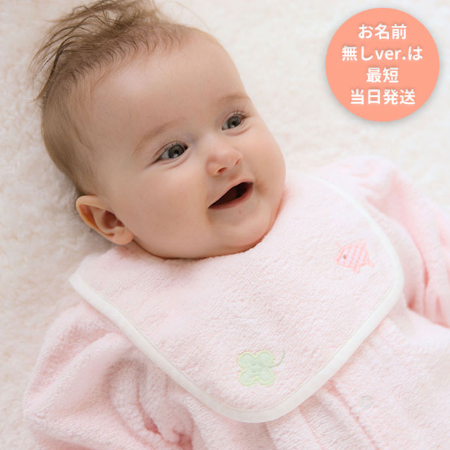 PeaceBabyGoose 出産祝いに安心の日本製★ふわふわ生地が、ぷっくりほっぺに心地よいスタイ(よだれかけ)です 【ネコポス対応】ピースベビーグース 『ふわサラプチスタイ』 赤ちゃん スタイ よだれかけ 男の子/女の子 無地 シンプル かわいい おしゃれ タオル/ガーゼ 日本製