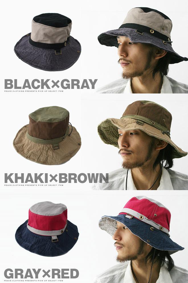 1751ce18fd859 ... The jungle hat bush hat child safari sunburn UV cut small face effect ◇  palace with ...