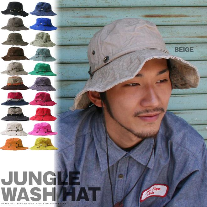 15ee70515524b The jungle hat bush hat child safari sunburn UV cut small face effect ◇  palace with ...