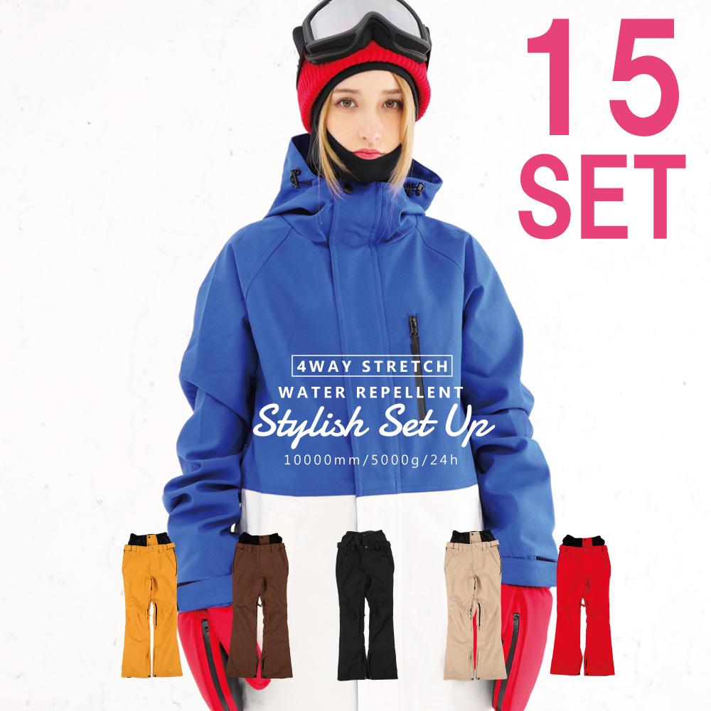 即納 スノーボードウェア スノボウェア 上下セット 4WAYストレッチ メンズ レディース snj-84-set1-cp スノボ ウェア スノーボード スノボー スキー スノボーウェア スノーウェア ジャケット パンツ ウエア himassmania/ハイマスマニア 上下
