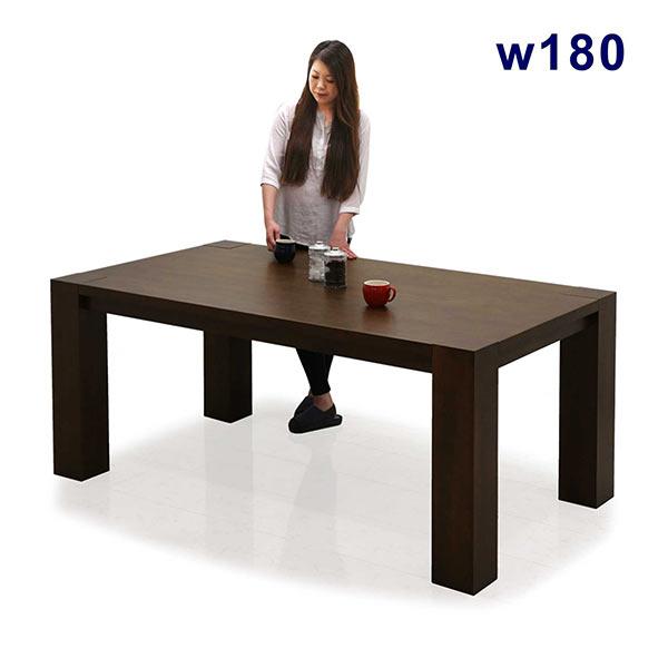 大型 ダイニングテーブル 幅180cm 天然木 無垢材 ワイド 180テーブル 180×100 シック シンプル 重厚感 モダン 木製 ラバーウッド材 送料無料