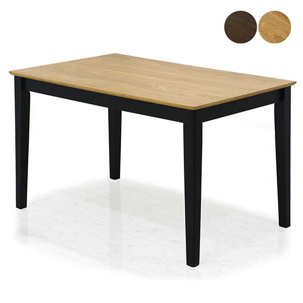 ダイニングテーブル テーブル 幅120cm シンプル 北欧 モダン ナチュラル ブラウン 選べる2色 木製 オーク材 120×75 送料無料