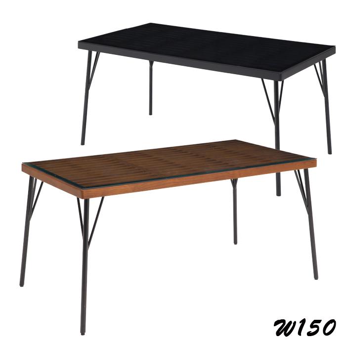 テーブル ダイニングテーブル ガラステーブル 幅150cm ブラウン ブラック 選べる2色 格子デザイン 黒 奥行き80cm 150×80 テーブルのみ 単体 アッシュ材 無垢材 天然木 木製 アイアン脚 長方形 男前インテリア おしゃれ カジュアル デザインテーブル 送料無料