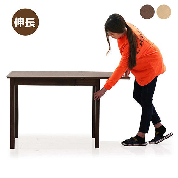 伸長式 テーブル ダイニングテーブル ブラウン 奥行き75cm ウォルナット バタフライテーブル モダン 食卓テーブル 人気 木製 長方形 通販 送料無料
