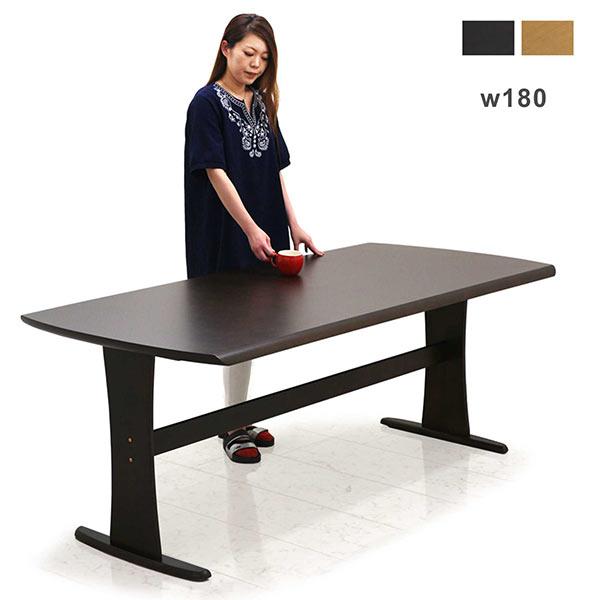 ダイニングテーブル テーブル シンプル 幅180cm 180×90 大きめ ナチュラル ブラウン 選べる2色 モダン 長方形 人気 木製 送料無料