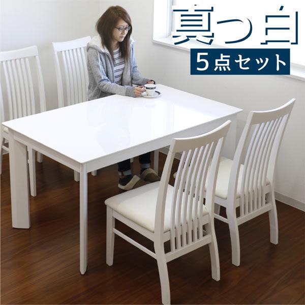 4人掛け 鏡面 ダイニングテーブルセット 5点セット ダイニングセット 幅135cm 白 鏡面仕上げ ツヤあり 艶有り 座面 合成皮革 合皮 北欧 モダン おしゃれ 人気 テーブルセット 木製 長方形 送料無料