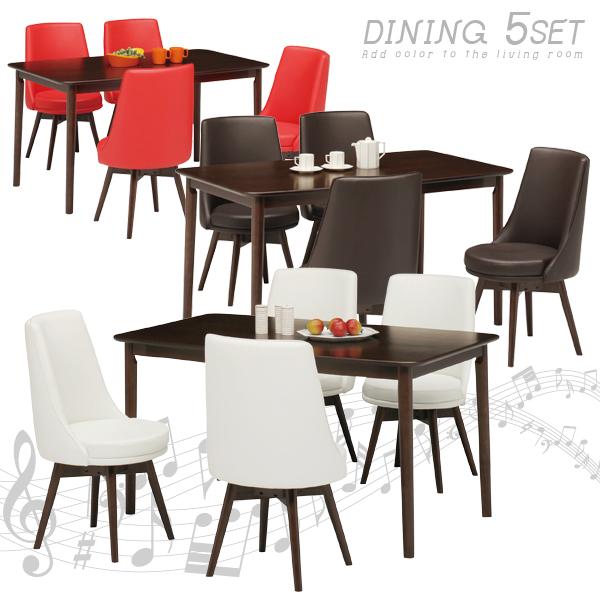 ダイニングテーブルセット 5点 セット 幅135cm ダイニングセット 4人掛け ホワイト ブラウン レッド 選べる3色 回転チェア 座面 合成皮革 PVC 135幅 モダン おしゃれ 食卓テーブルセット 長方形 送料無料