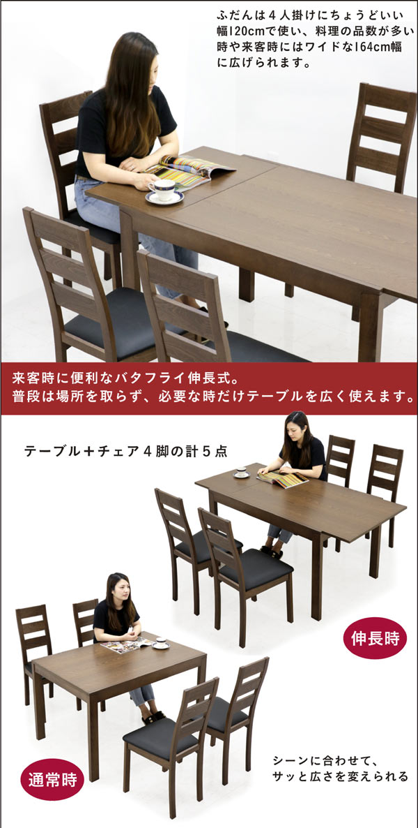 Extendable Dining Table Tables Sets Set 5 Piece 4 Seat People For 120 150 Cm Brown Erfly Rectangular Wood Uv
