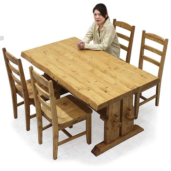 ダイニングテーブルセット 幅150 木製 ダイニング5点セット 無垢材 チェア4脚セット 高級感 おしゃれ ダイニング テーブル 和モダンテイスト 一枚板風 送料無料