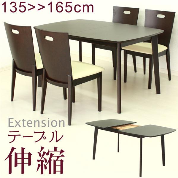 伸張テーブル ダイニングセット 5点 4人用 4人掛け テーブル 幅135cm 165cm ダイニングテーブルセット ナチュラル ブラウン 選べる2色 伸長式 伸縮 北欧 シンプル オシャレ モダン ビーチ材 長方形 送料無料