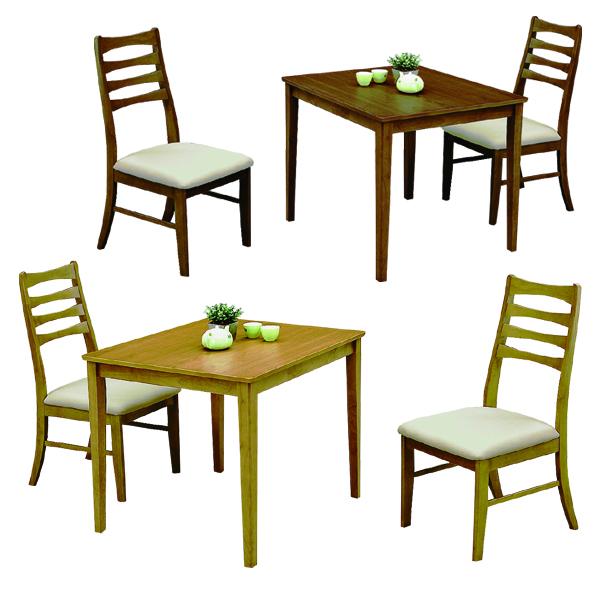 2人用 ダイニングセット ダイニングテーブルセット 3点セット 幅80cm ナチュラル ブラウン 選べる2色 2人掛け アッシュ材 天然杢 木製 ハイバックチェア 北欧 シンプル モダン 食卓セット 送料無料