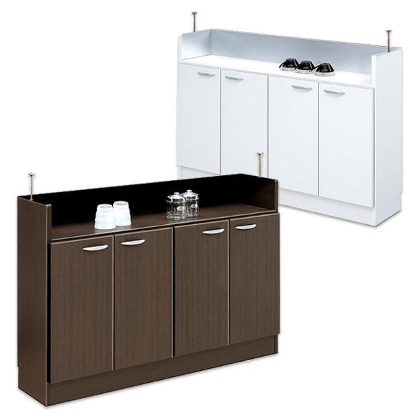 カウンター下収納 多目的キッチン収納でスッキリ ワイド120cm 送料無料