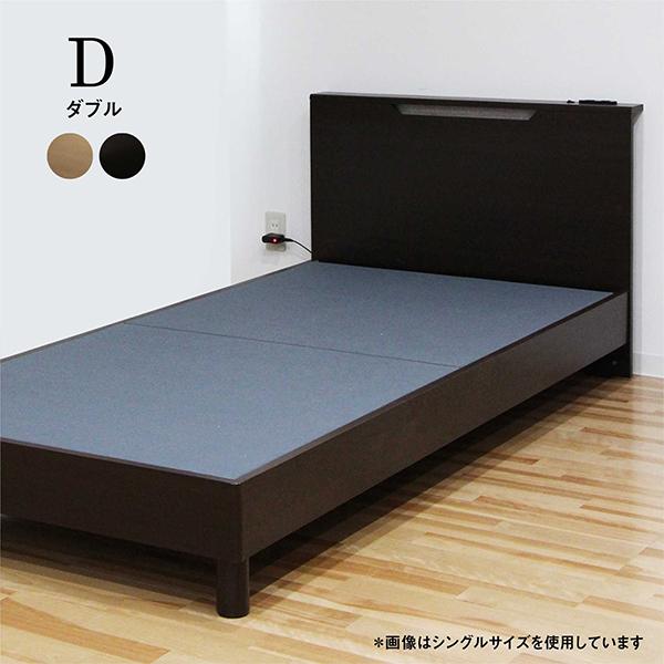 数量限定 ダブルベッド ベッド ベット ベッドフレーム LEDライト付き コンセント付き 木製 選べる2色 送料無料
