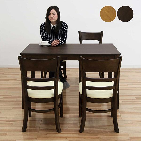 ダイニングセット 5点セット 4人掛け シンプル ダイニングテーブルセット テーブル 幅120cm ナチュラル ブラウン 選べる2色 長方形 オーク材 座面 合成皮革 PVC 合皮 北欧 モダン 木製 食卓セット 送料無料