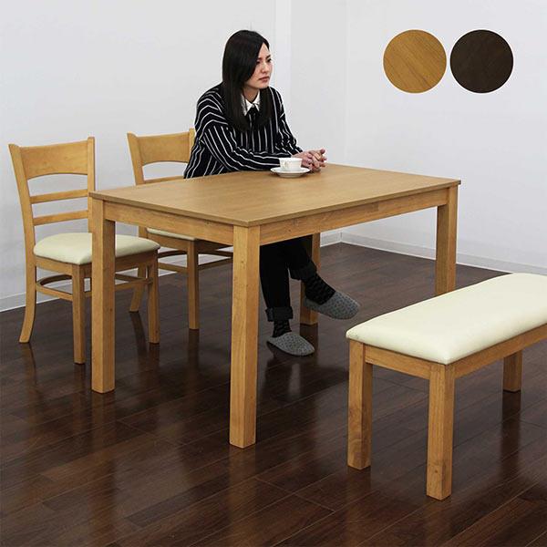 ダイニングセット 4点セット 4人掛け シンプル ダイニングテーブルセット テーブル 幅120cm ベンチタイプ ナチュラル ブラウン 選べる2色 長方形 オーク材 座面 合成皮革 PVC 合皮 北欧 モダン 木製 食卓セット 送料無料