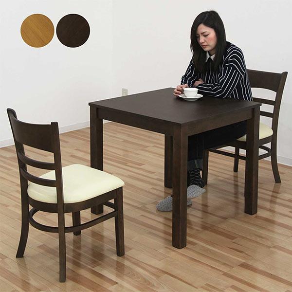 ダイニングセット 3点セット 2人掛け シンプル ダイニングテーブルセット テーブル 幅75cm コンパクト ナチュラル ブラウン 選べる2色 正方形 オーク材 座面 合成皮革 PVC 合皮 北欧 モダン 木製 食卓セット 送料無料