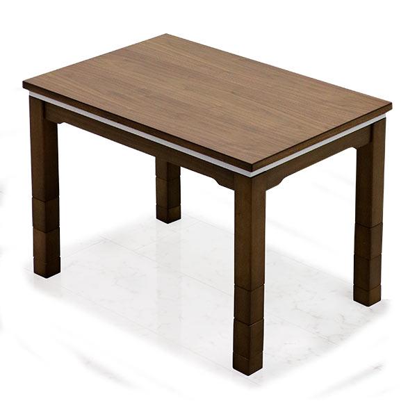 こたつテーブル 幅90cm 高さ調節 こたつ テーブル ダイニングこたつ ダイニングテーブル 90 ブラウン デスクこたつ ハイタイプこたつ ウォールナット 長方形 コタツ テーブル 継脚 送料無料