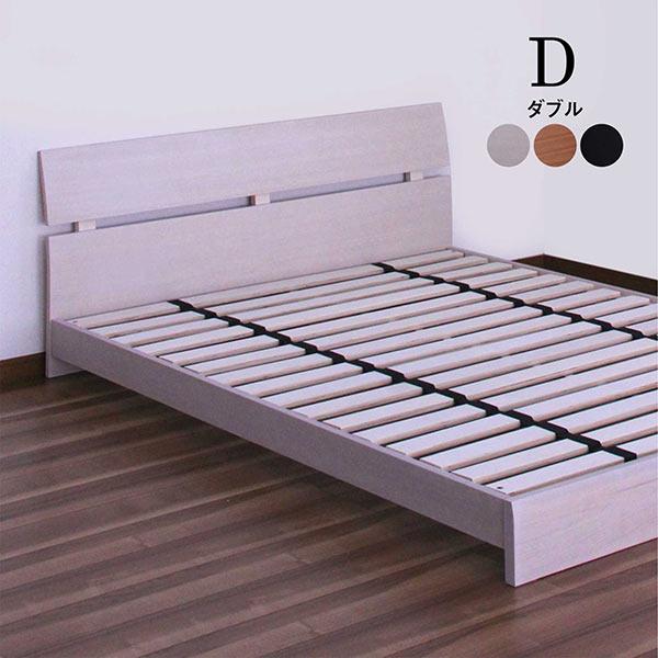 ローベッド ダブルベッド ベッド ダブル すのこベッド ホワイト ナチュラル ウェンジ 選べる3色 ベッドフレーム フレームのみ ヘッドボード パネル すのこ スノコ 木製 人気 ベーシック シンプル モダン おしゃれ 送料無料