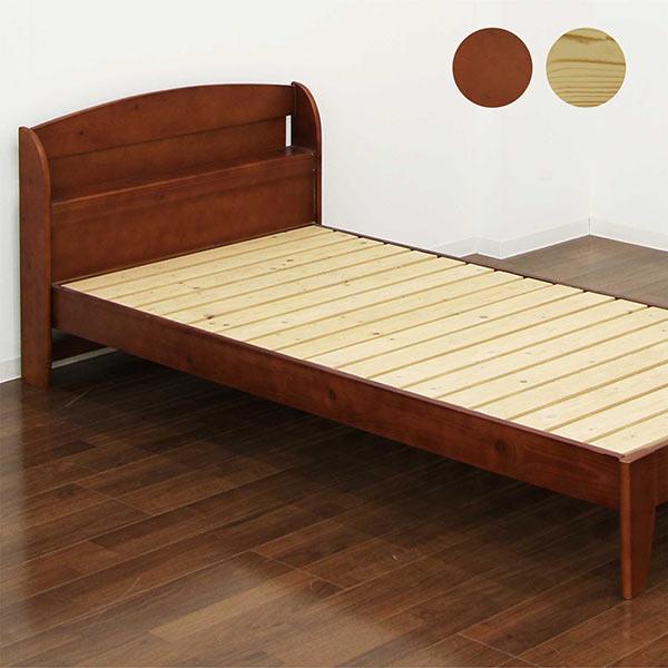 ベッド ベッドフレーム シングル シングルベッド すのこベッド 天然木 無垢材 棚付き 宮付き ナチュラル ブラウン 選べる2色 カントリー スノコ パイン材 シンプル モダン 送料無料