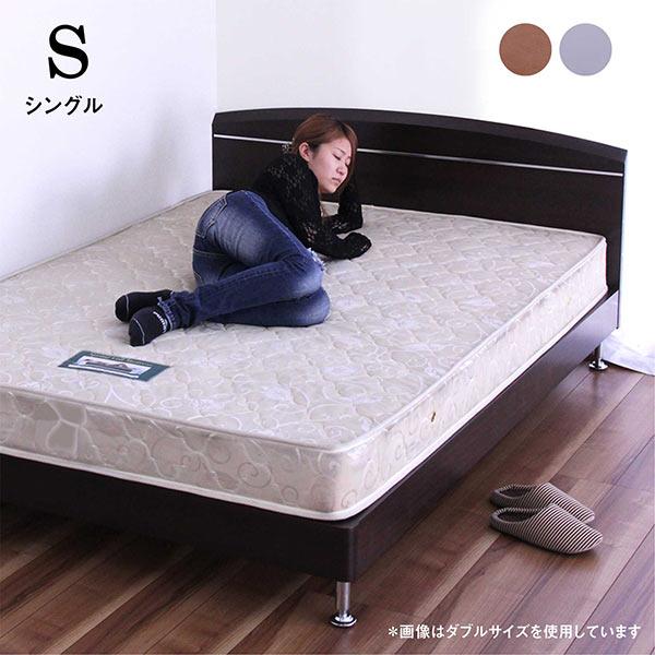 シングルベッド マット付き ベッド シングル すのこベッド ホワイト ナチュラル ウェンジ 選べる3色 マットレス付き ボンネルコイル ヘッドボード パネル すのこ スノコ 木製 人気 ベーシック シンプル モダン おしゃれ 送料無料