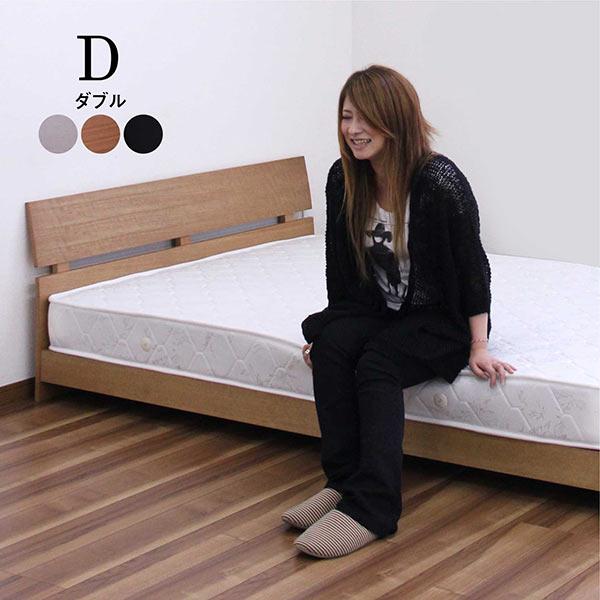 ローベッド ダブルベッド マット付き ベッド ダブル すのこベッド ホワイト ナチュラル ウェンジ 選べる3色 マットレス付き ボンネルコイル ヘッドボード パネル すのこ スノコ 木製 人気 シンプル モダン おしゃれ 送料無料