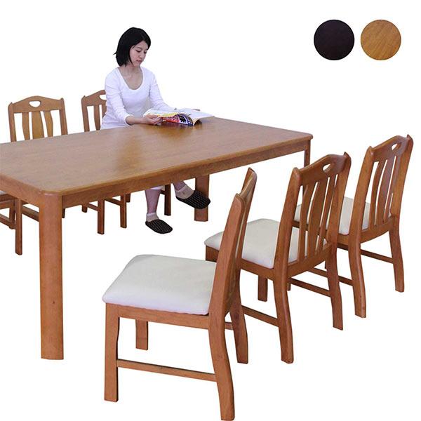 数量限定 ダイニングテーブルセット 無垢材 6人掛け ダイニングセット 幅180cm 7点セット ナチュラル ブラウン 選べる2色 ラバーウッド 木製 食卓テーブルセット 送料無料