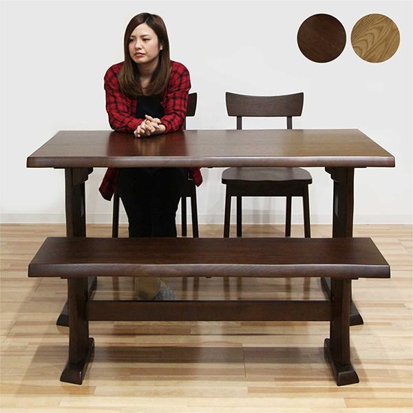 ダイニングセット ダイニングテーブルセット 4点セット ベンチ付き 和風 モダン 4人掛け 食卓セット 送料無料