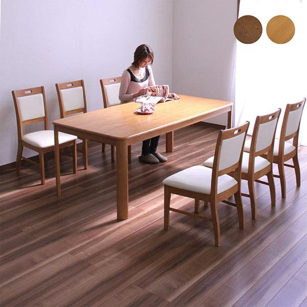 数量限定 ダイニングテーブルセット 6人掛け ダイニングセット 7点セット 幅180cm ラバーウッド材 木製 食卓セット ナチュラル ブラウン 選べる2色 北欧 シンプル モダン 送料無料