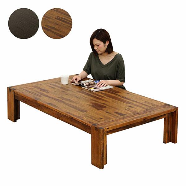 テーブル 幅120cm 無垢材 天然木 アカシアウッド 幅 120 120×80 120テーブル ダークブラウン ライトブラウン 選べる2色 座卓 座卓テーブル センターテーブル ローテーブル リビングテーブル アジアン 和モダン 和風 モダン 木製 送料無料
