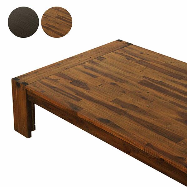 テーブル 幅150cm 無垢材 天然木 アカシアウッド 幅 150 150×90 150テーブル ダークブラウン ライトブラウン 選べる2色 座卓 座卓テーブル センターテーブル ローテーブル リビングテーブル アジアン 和モダン 和風 モダン 木製 送料無料