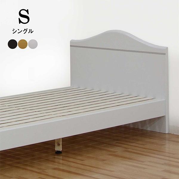ベッド シングルベッド ベッドフレーム すのこベッド すのこ ヘッドボード パネル ナチュラル ホワイト ブラウン 選べる3色 北欧 シンプル モダン 木製 おしゃれ 送料無料