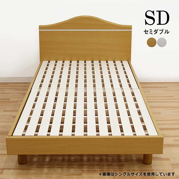 ベッド セミダブルベッド ベッドフレーム すのこベッド すのこ ヘッドボード パネル ナチュラル ホワイト ブラウン 選べる3色 北欧 シンプル モダン 木製 おしゃれ 送料無料