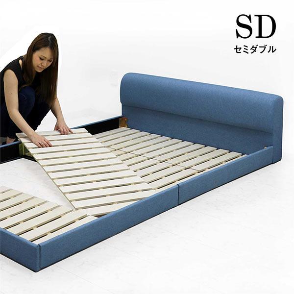 ローベッド フロアベッド デニム セミダブル ベッド セミダブルベッド すのこベッド ロータイプ ブルー ジーンズ ジーパン ベッドフレーム フレームのみ 本体 カジュアル モダン おしゃれ 木製 送料無料