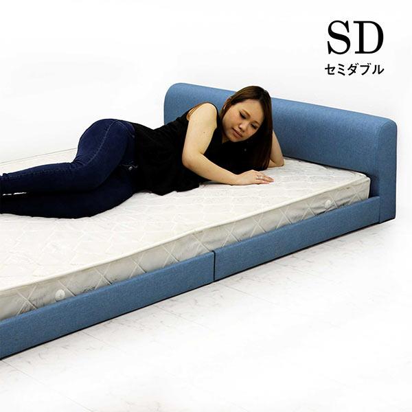 マットレス付き ローベッド フロアベッド デニム セミダブル ベッド セミダブルベッド すのこベッド ロータイプ ブルー マット セット ボンネルコイル スプリングコイル ジーンズ ジーパン カジュアル モダン おしゃれ 木製 送料無料