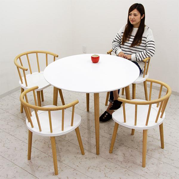 丸 ダイニングテーブルセット ダイニングセット 直径100cm 5点セット 4人掛け 丸テーブル ホワイト 白 テーブル 円卓 丸型 円形 ダイニングテーブル x1 ダイニングチェア x4 カフェ風 おしゃれ 北欧 モダン 木製 通販 送料無料