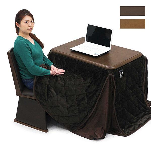 こたつセット 1人用 90×60 3点セット 1人掛け デスク 椅子式 幅90cm 送料無料 3点セット パーソナルこたつ ダイニングこたつ 長方形 ハイタイプ 机 コタツ布団セット 回転チェア 肘付き 継ぎ足 高さ調節 90×60 省スペース 木製 送料無料, アンテナパーツshop:aceed850 --- sunward.msk.ru