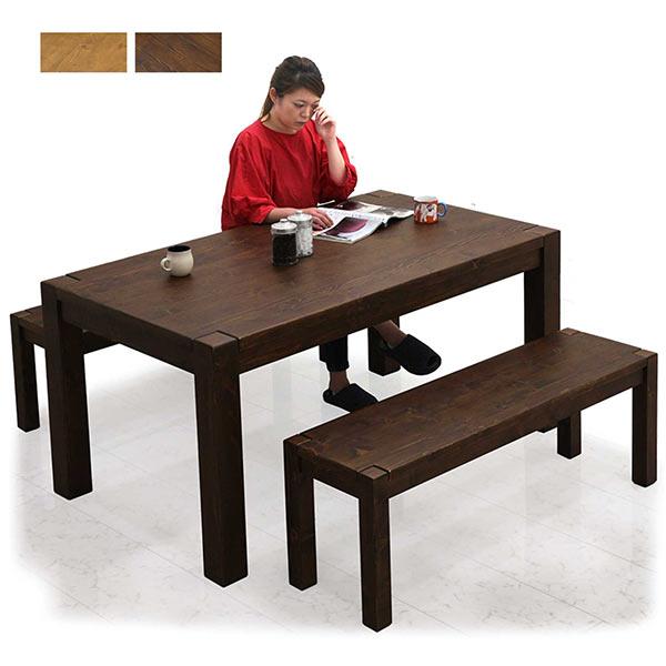 数量限定 無垢材 ダイニングテーブルセット 4人掛け ダイニングセット 3点セット テーブル幅150cm 150幅 ライトブラウン ダークブラウン 選べる2色 ベンチ 無垢 パイン 人気 シンプル おしゃれ モダン アジアン 食卓テーブルセット イザベラ