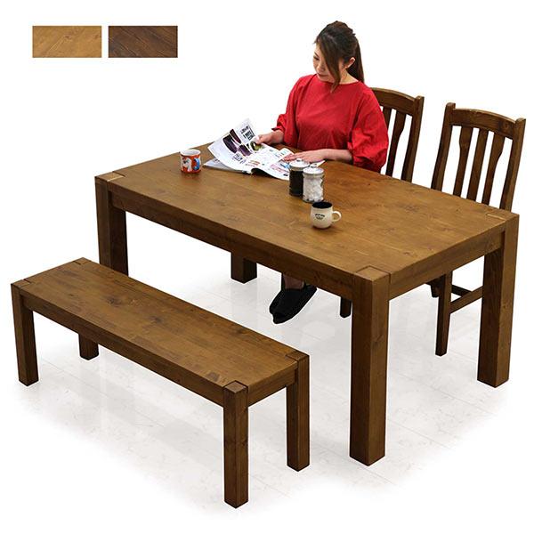 数量限定 無垢材 ダイニングテーブルセット 4人掛け ダイニングセット 4点セット テーブル幅150cm 150幅 ライトブラウン ダークブラウン 選べる2色 ベンチ 無垢 パイン 人気 シンプル おしゃれ モダン アジアン 食卓テーブルセット 送料無料