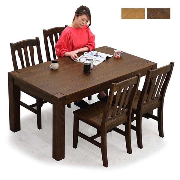 数量限定 無垢材 ダイニングテーブルセット 4人掛け ダイニングセット 5点セット テーブル幅150cm 150幅 ライトブラウン ダークブラウン 選べる2色 無垢 パイン 人気 シンプル おしゃれ モダン アジアン 食卓テーブルセット イザベラ