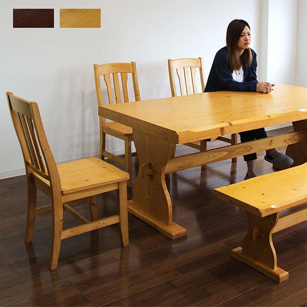 無垢材 ダイニングセット ダイニングテーブルセット 6点セット 7人掛け テーブル幅180cm ベンチ付き ナチュラル ブラウン 選べる2色 北欧 シンプル 木製 食卓テーブルセット 天然木 パイン 送料無料